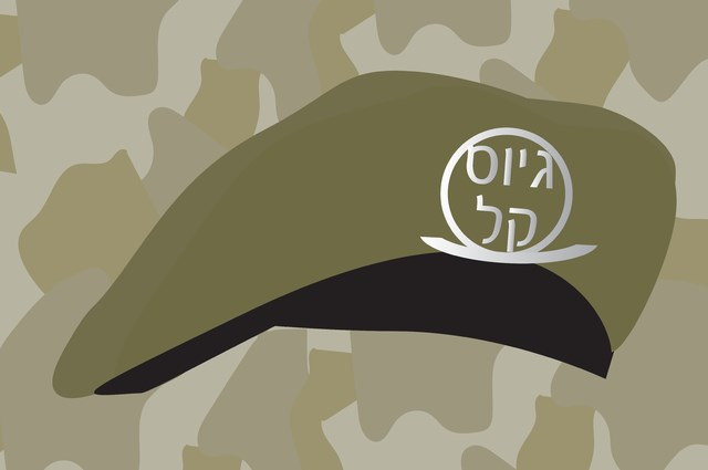 גיוס קל לצבא